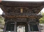 筑波山ツアー筑波山神社.JPG